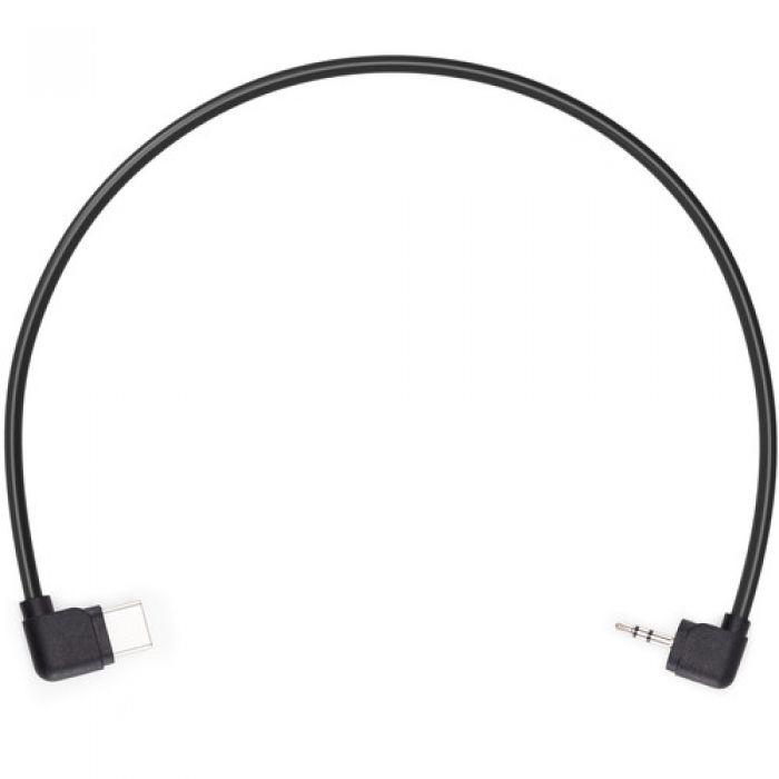 Кабель RSS Control Cable for FUJIFILM для DJI Ronin-SC