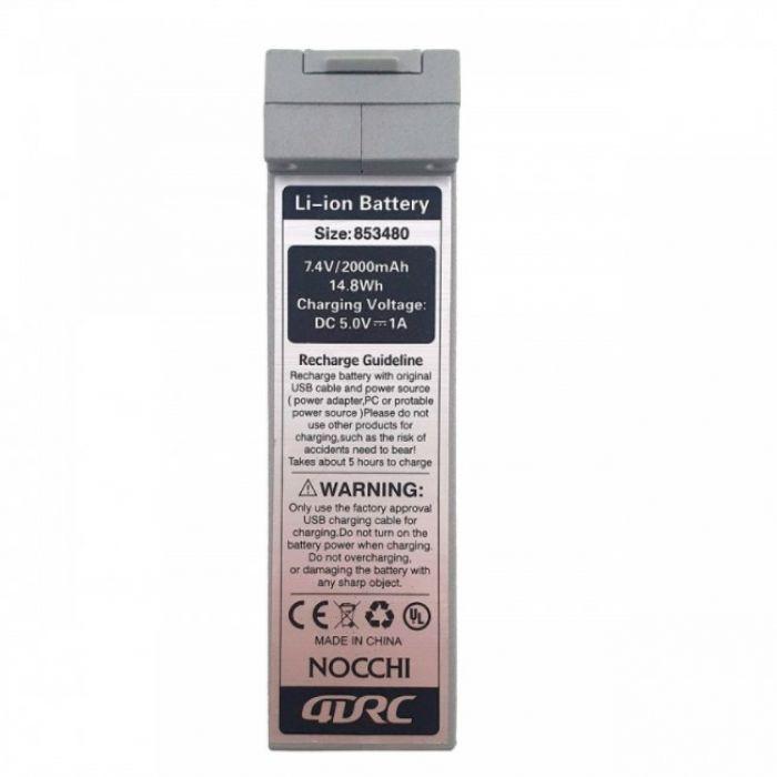 Акумулятор / Батарея Li-Po до квадрокоптера SJRC F3 / 4DRC F3 на 2000 mAh 7,4V