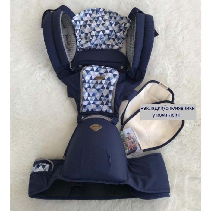Хіпсіт Ерго рюкзак Aiebao 6 положень (3в 1) Діамант