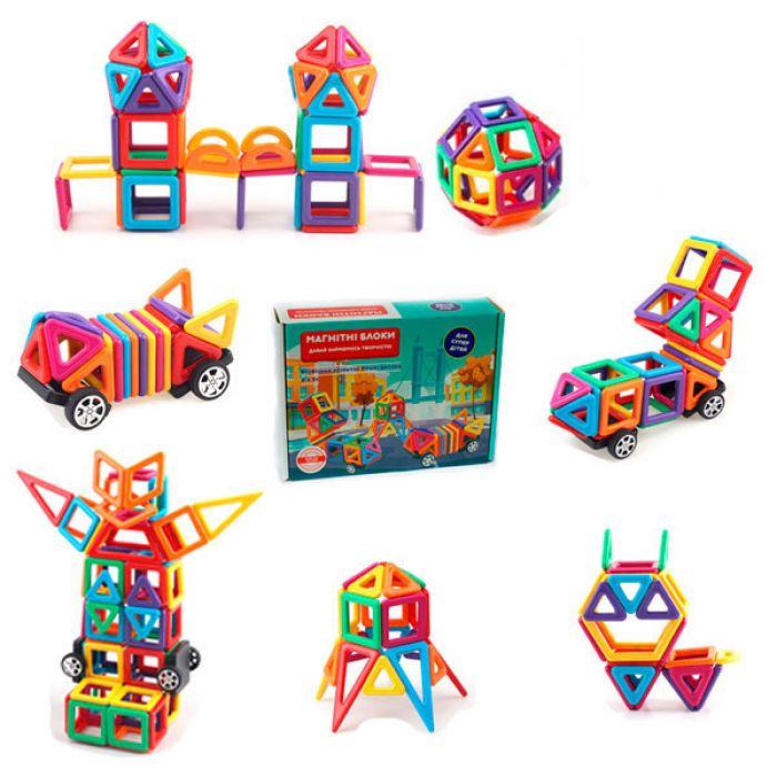 Магнітний конструктор для дітей 118 деталей. Безкоштовна доставка!