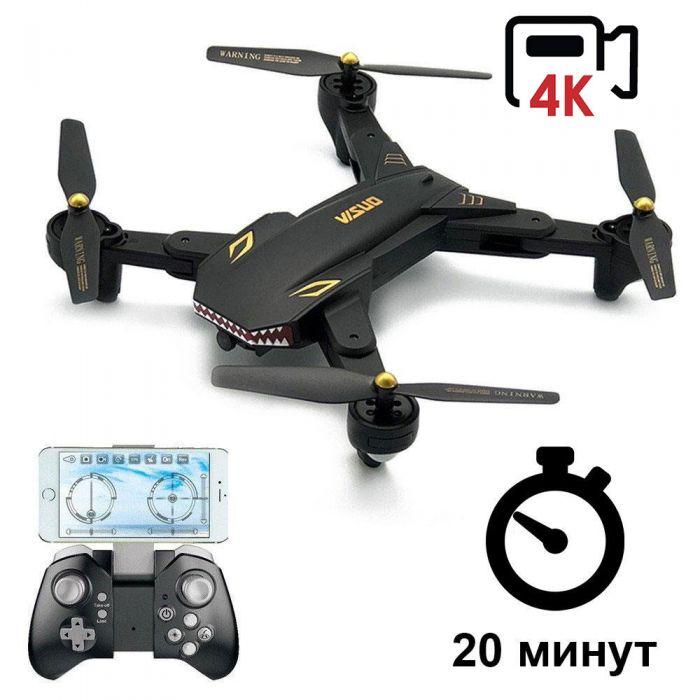 Квадрокоптер Visuo XS816 4K HD FPV з двома камерами, прямою трансляцією відео, оптичним утриманням позиції, до 20 хв. польоту