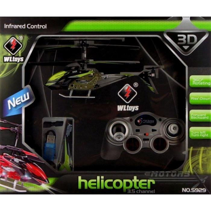Вертолёт 3-к микро и/к WL Toys S929 с автопилотом (зеленый)