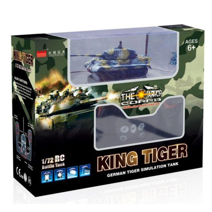 Танк микро р/у 1:72 King Tiger со звуком (синий, 40MHz)